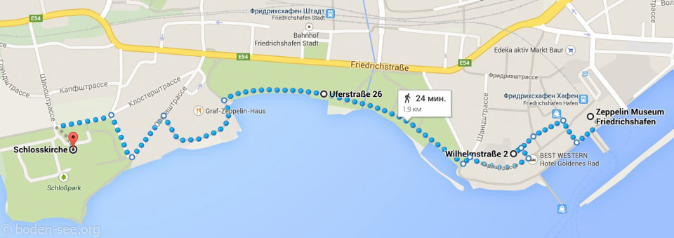 маршрут по Фридрихсхафену