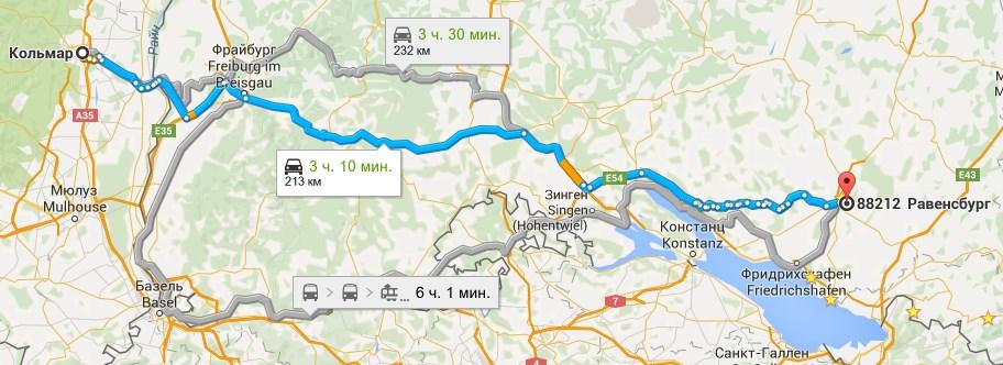 дорога из германии во францию