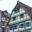 Города Германии. Зимний Ульм